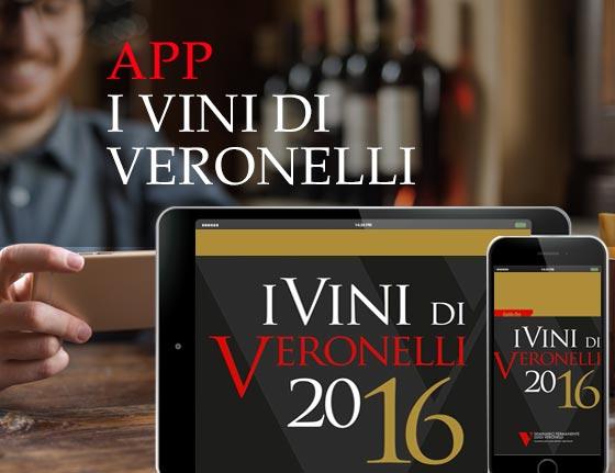 app2016